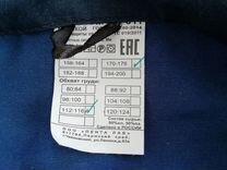 Спец одежда роба