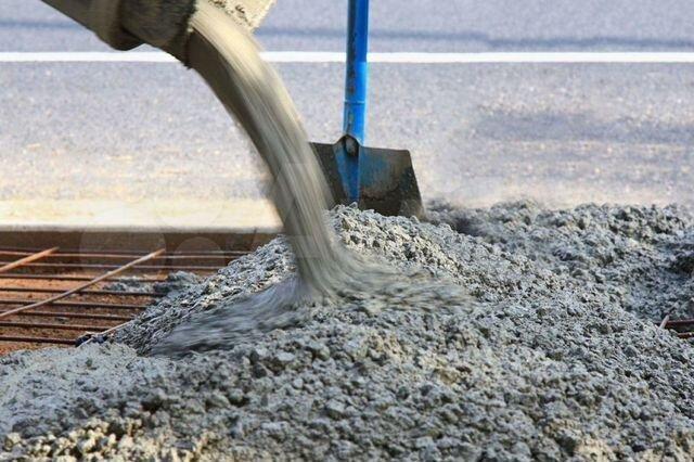 Заказать бетон курганинск пигмент для бетона купить в гомеле