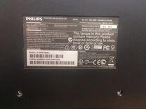 "Монитор Philips 23.6"" 241E1(Б)"