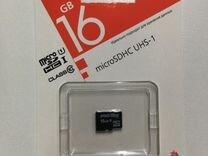 Карта памяти MicroSD 8GB-32GB Class 10