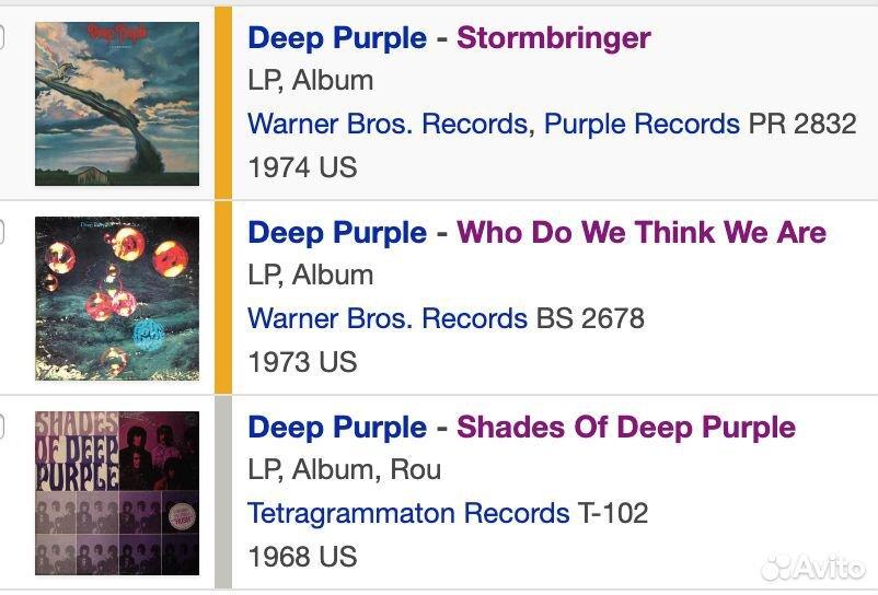 Deep Purple 15 пластинок made US