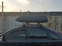Бокс на крышу багажник