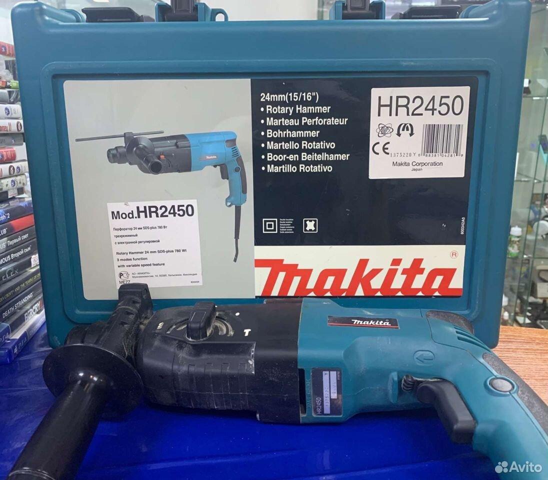 Rotary hammare Makita HR2450