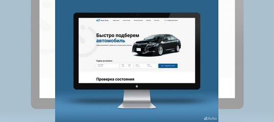 Раскрутка сайта с гарантией Выкса задание на раскрутку сайта