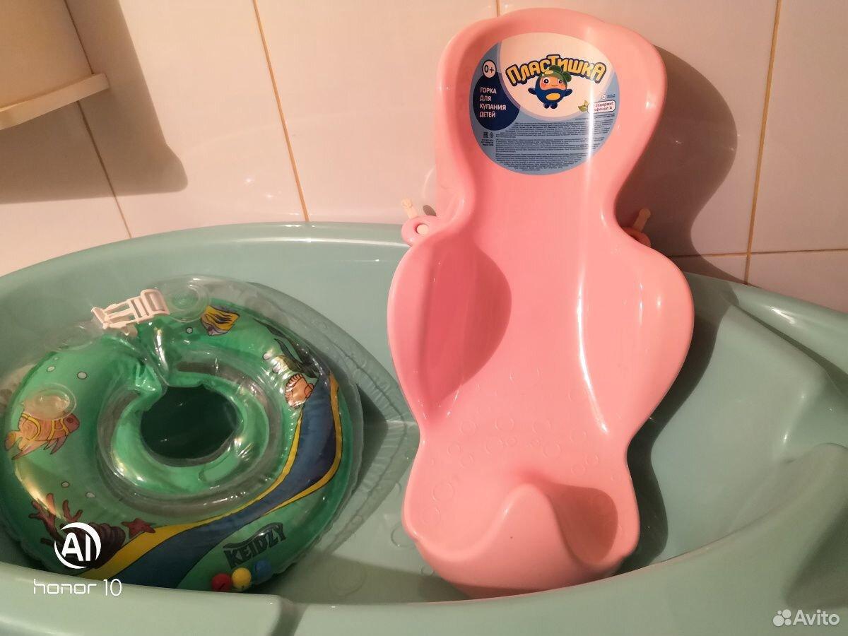 Ванночка для купания  89519264745 купить 4