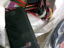 Продам GSM модуль