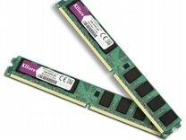 Оперативная память dimm и SO-dimm. DDR DDR2 DDR3