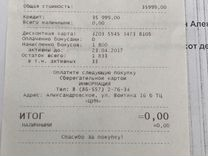 iPhone 6 16gb рст