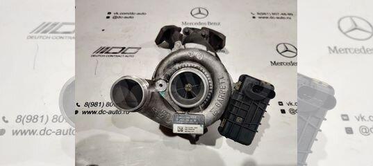Турбина Om642 Mercedes-Benz E-Class купить в Санкт-Петербурге | Запчасти | Авито