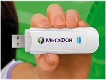 4G модем для выхода в безлимитный интернет Мегафон