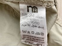 Летние серые брюки Mothercare 92 см