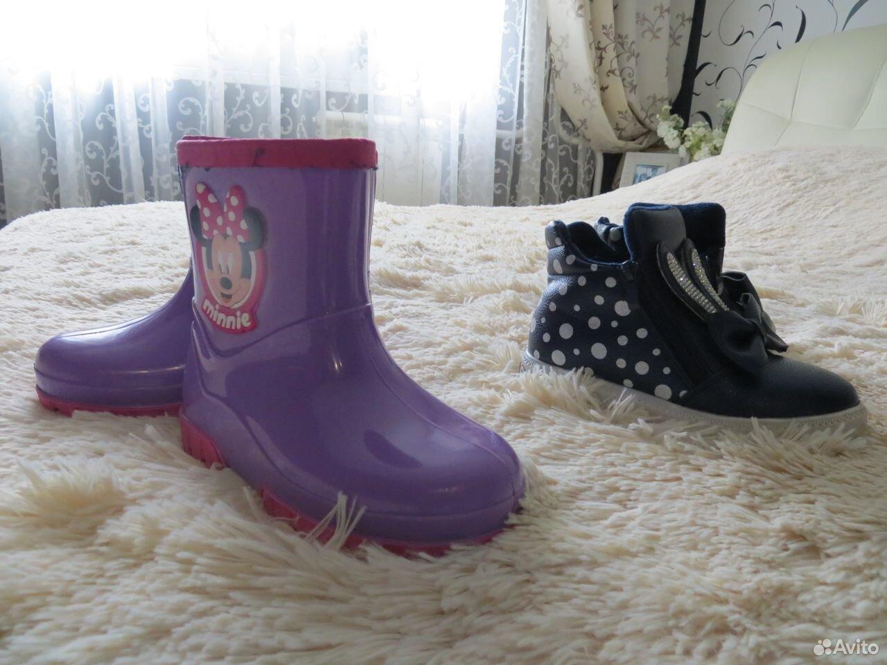 Сапожки и ботинки для девочки