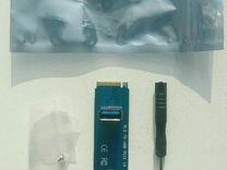 Переходник M.2 to USB 3.0