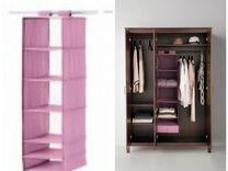 Модуль для хранения с 6 отделениями — Мебель и интерьер в Челябинске