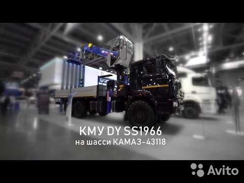 Камаз манипулятор 43118 с кму DongYang 1956 8 тонн 84959743747 купить 1